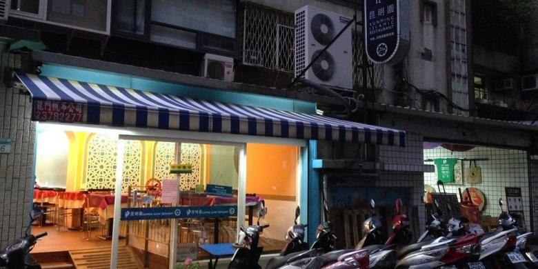 Kunming Islamic Restaurant, salah satu rumah makan halal yang paling terkenal di Taipei, Taiwan.
