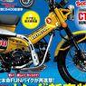 Sukses dengan CT125, Beredar Rumors Honda Siapkan CT150