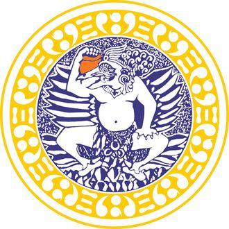 Universitas Airlangga