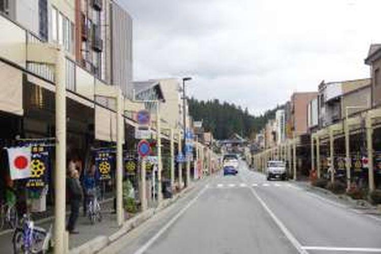 Jalan Kami Sannomachi