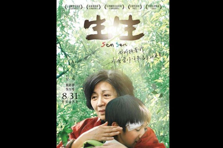 Film drama Taiwan, Sen Sen.