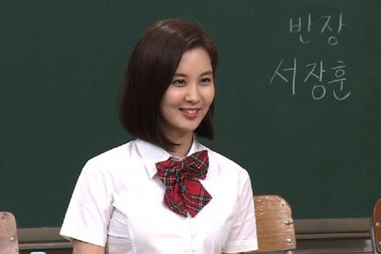 Personel SNSD, Seohyun