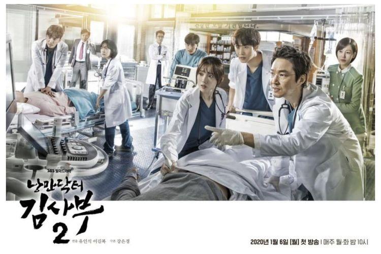 Doctor Romantic 2 merupakan kelanjutan dari drama Doctor Romantic 1 yang dibintangi oleh Han Suk-Kyu, Ahn Hyo Seop dan Lee Sung Kyung