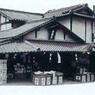 Kenapa Jepang Memiliki Banyak Perusahaan Tertua di Dunia?