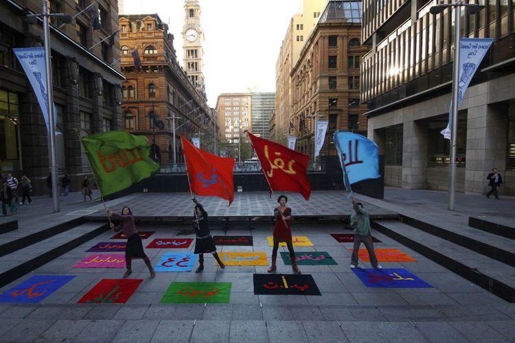 Karya Seni Performance Arahmaiani, Flag-Project, Sydney, 2007