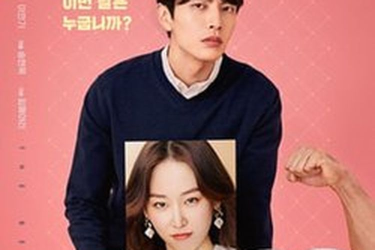 Poster serial asal Korea Selatan, The Beauty Inside.