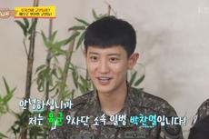 Sedang Wajib Militer, Chanyeol EXO Tiba-tiba Muncul di Televisi