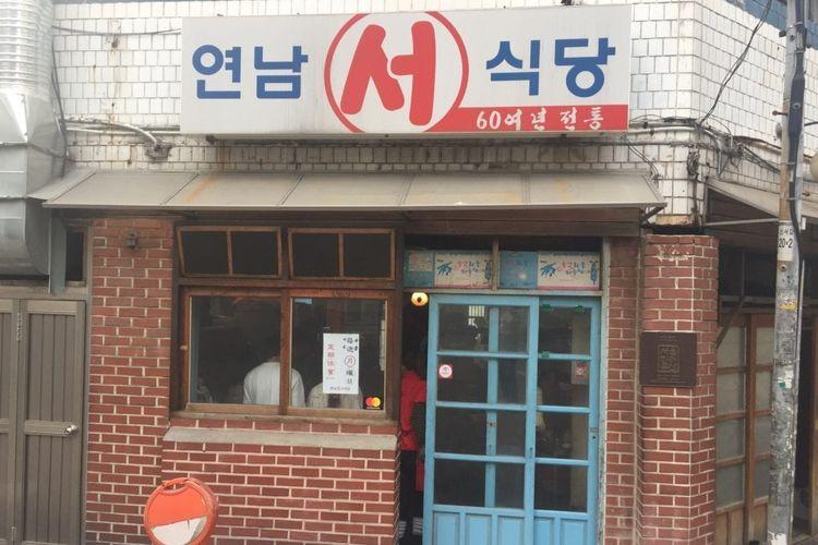 Yeonnam Standing Restaurant adalah restoran barbeque Korea yang memberikan pengalaman unik memakan daging barbeque sambil berdiri di Seoul.