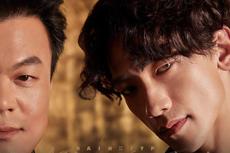 Trending di Spotify, Simak Lirik Lagu Switch to Me Duet RAIN dan JYP
