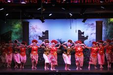 Tari Yapong, Tarian Tradisional DKI Jakarta
