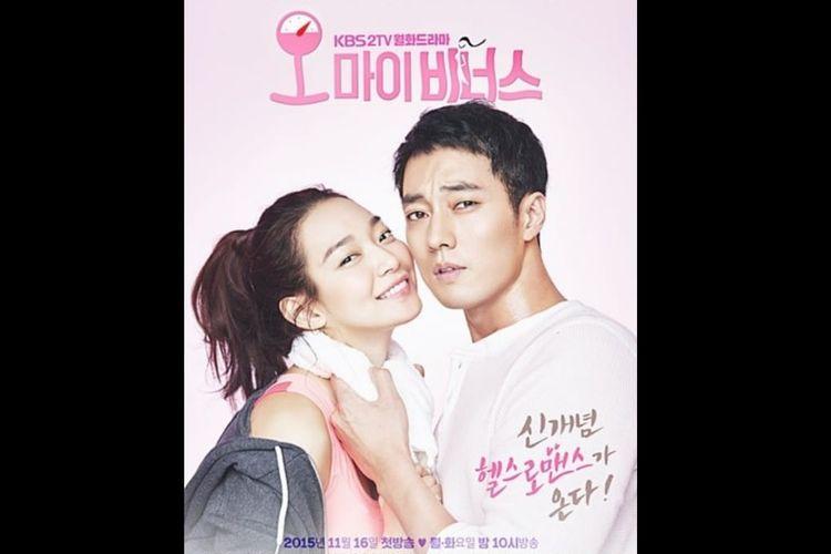 Poster drama korea Oh My Venus dibintangi So Ji Sub dan Shi Min Ah