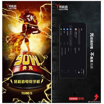 Teaser ponsel gaming Lenovo Legion Gaming Phone yang kabarnya akan didukung fast charging 90 watt.