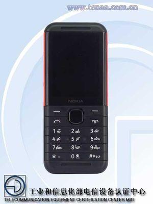 Ilustrasi ponsel Nokia XpressMusic di dokumentasi TENAA