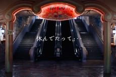 Cerita Taman Hiburan di Jepang: Tutup, tapi Bersiap Sambut Pengunjung