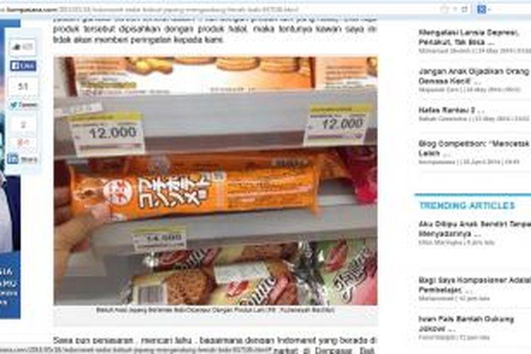Biskuit mengandung babi yang dijual Indomaret.