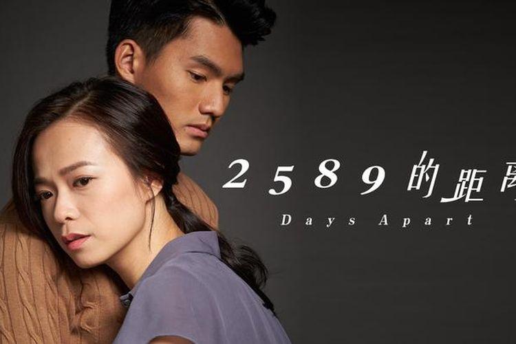 Serial Mandarin asal Singapura 2589 Days Apart kini dapat Anda tonton di Viu.