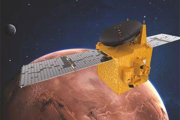 Bangsa Arab Mencoba Menggapai Mars