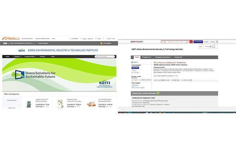 Contoh interface laman resmi KEITI Alibaba dan Global Sources