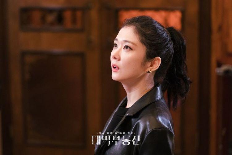 Jang Nara dalam drama Sell Your Haunted House