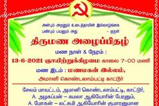 Undangan Pernikahan Sosialisme Viral, Komunisme dan Leninisme Bakal Hadir