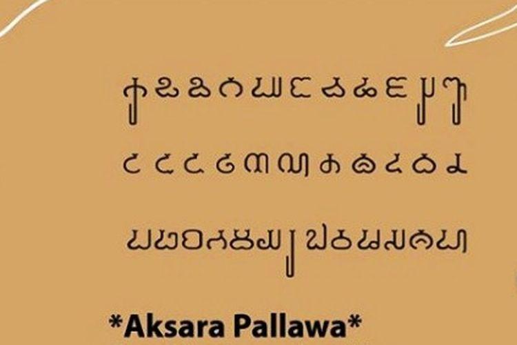 Aksara Pallawa, salah satu aksara kuno di Indonesia.