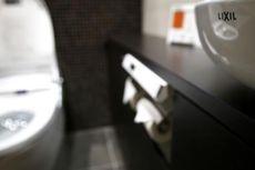 Bahkan, Toilet Pun Tidak Aman dari Serangan