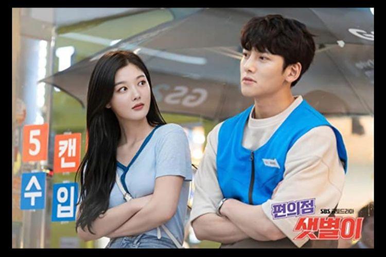 Saet Byul (Kim Yoo Jung) dan Dae Hyun (Ji Chang Wook) dalam drama korea Backstreet Rookie