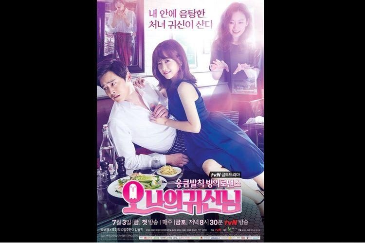 Park Bo Young, Jo Jung Suk, dan Kim Seul Gi dalam serial drama Oh My Ghost (2015).