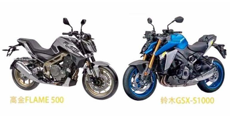 Gaokin Flame 500 yang memiliki kemiripan dengan Suzuki GSX-S1000