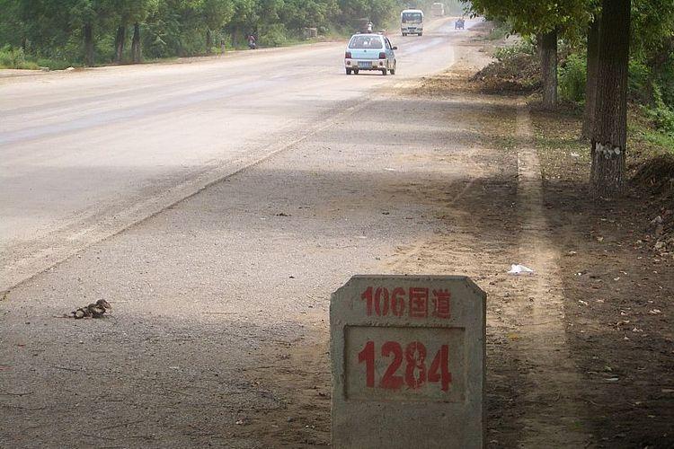 National Highway G010, China