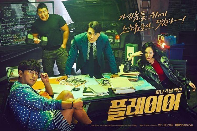 Drama Korea The Player (2018)