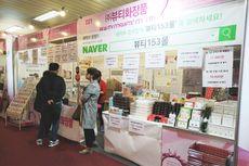 Cosmetics & Beauty Expo Osong Korea, Surganya Pencinta Skincare Korea