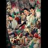 Sinopsis The Yin Yang Master, Misi Mengalahkan Raja Iblis, Tayang di Netflix