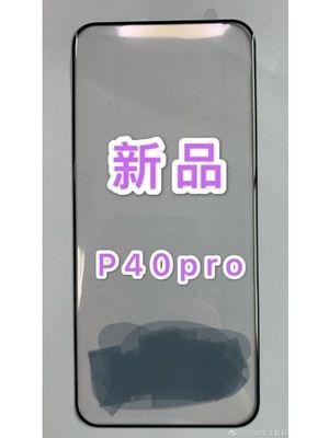Layar yang diduga milik Huawei P40 Pro.