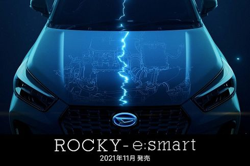 Kata Daihatsu Soal Rocky Hybrid untuk Indonesia