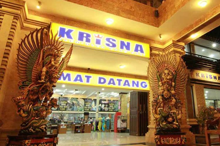 Pintu masuk Toko Oleh-Oleh Krisna, Nusa Kambangan, Denpasar