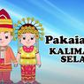 Babaju Kun Galung Pacinan, Salah Satu Pakaian Tradisional Kalimantan Selatan