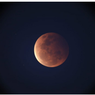 Pengamat Itera Temukan Hal Unik Ini Saat Gerhana Bulan Total