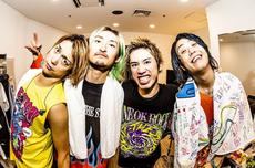 Konser ONE OK ROCK di Jakarta Bakal Digelar 2 Hari
