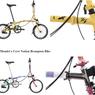 Dilelang, Sepeda Brompton