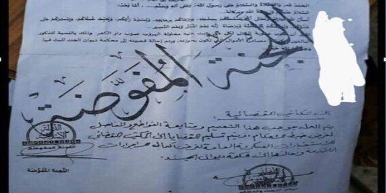 Contoh halaman dokumen yang diduga memperlihatkan alur dan tata kelola organisasi ISIS. (29/11/2017)