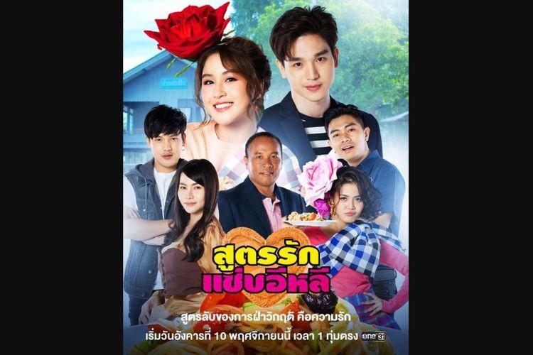 Serial drama Thailand I Pickled & Picked You (2020) dapat Anda saksikan di Viu.