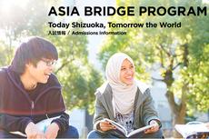 Beasiswa S1/S2 Jepang Ini Tawarkan