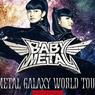 Karena Virus Corona, Konser Baby Metal di Jakarta Ditunda