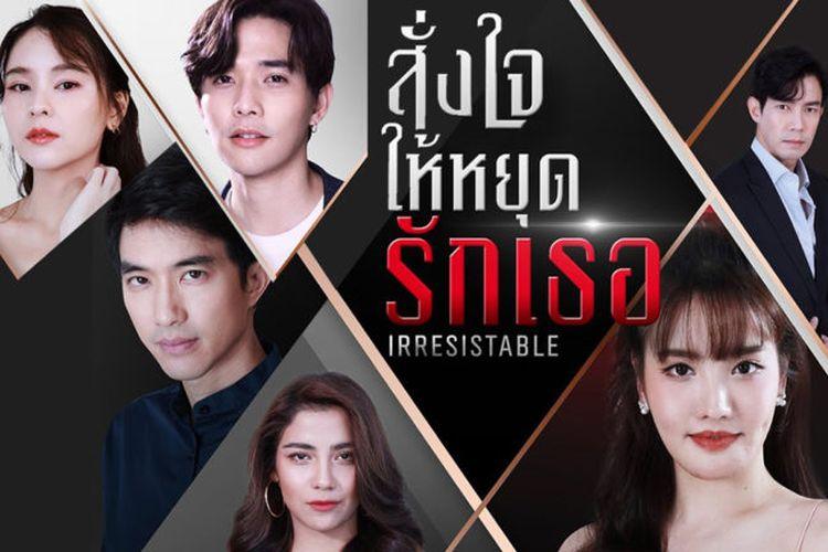 Poster serial Thailand, Irresistible yang akan segera tayang di Viu.