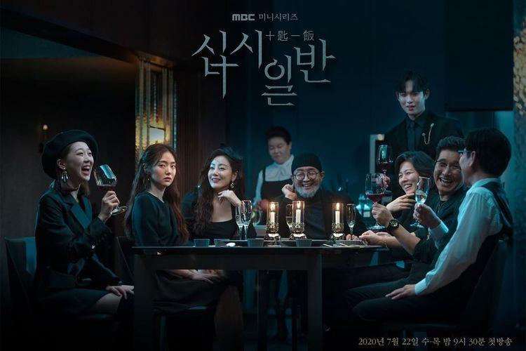 Sinopsis Drama Korea Chip In, Mulai Tayang Malam Ini Halaman all -  Kompas.com