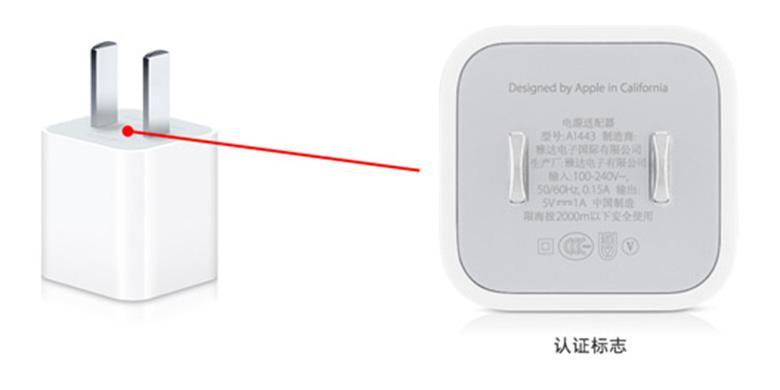 Awas Jangan Pakai Charger Palsu Untuk Iphone Kompas Com