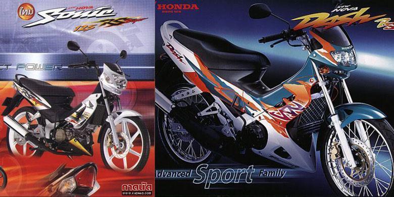 Ayam Jago Honda Sejarah Dan Sepak Terjangnya Kompas Com