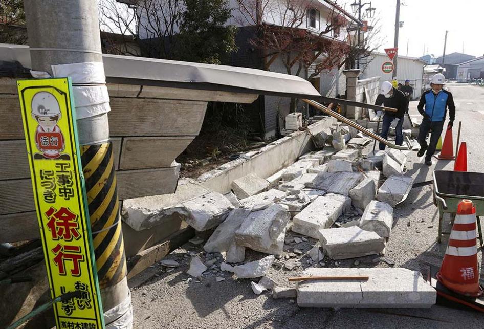 Gempa Magnitudo 7,3 Guncang Jepang