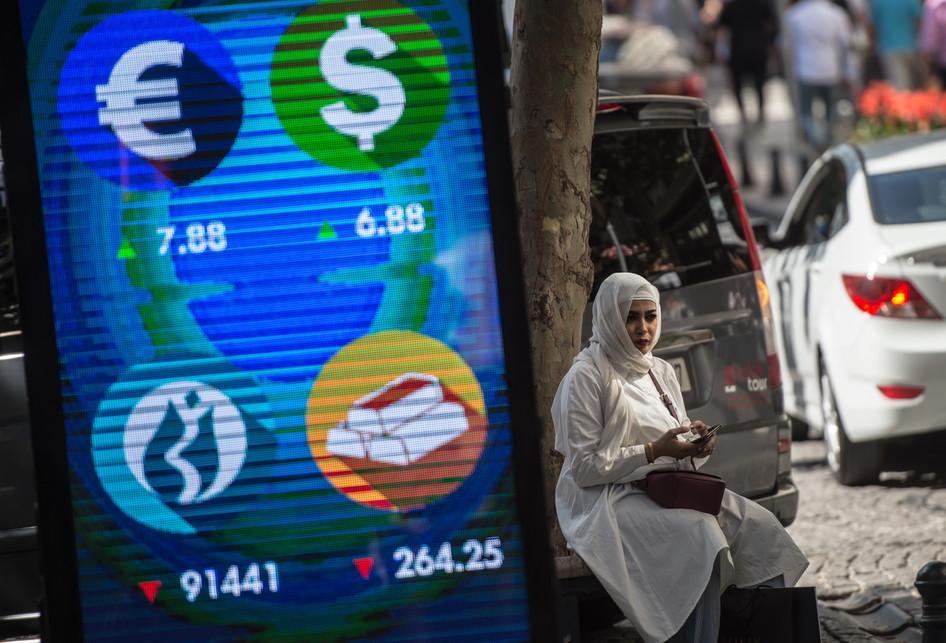 TURKEY-ECONOMY-CURRENCY-POLITICS